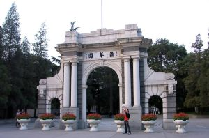 Old Gate at Tsinghua University
